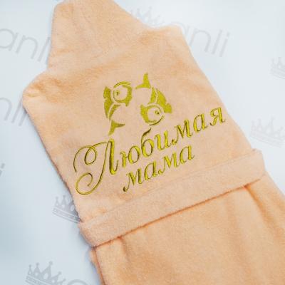 """Женский махровый халат с вышивкой """"Любимая мама"""""""