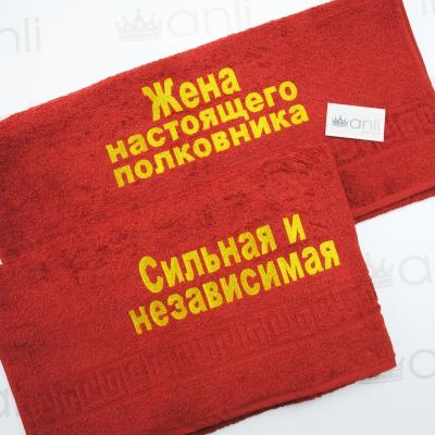 """Махровое банное полотенце с вышивкой """"Сильная и независимая"""""""