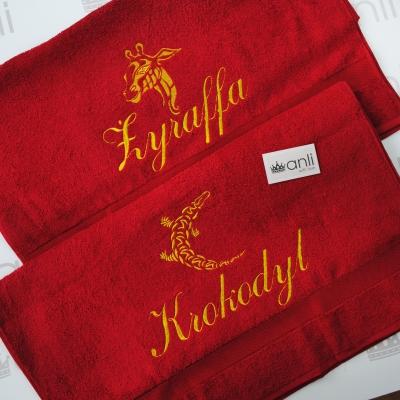 """Махровое банное полотенце с вышивкой """"Krokodyl / Zyraffa"""""""
