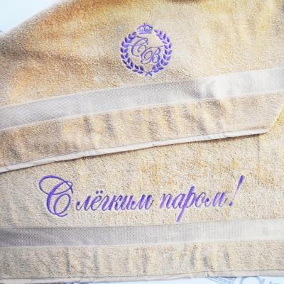 """Махровое банное полотенце с вышивкой """"С легким паром!"""""""