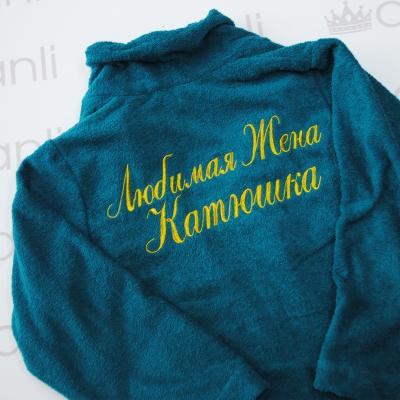 """Женский махровый халат с вышивкой """"Любимая жена Катюшка"""""""