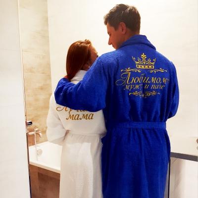 """Мужской махровый халат с вышивкой """"Любимому мужу и папе"""""""