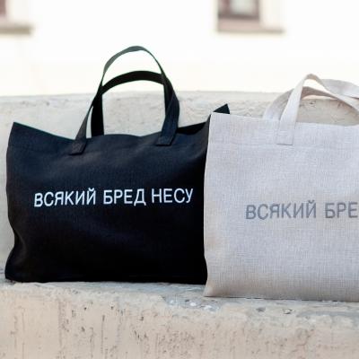 """Черный """"Eco-friendly"""" шоппер с вышивкой"""