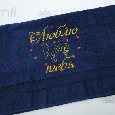 """Махровое банное полотенце с вышивкой """"Люблю тебя"""""""
