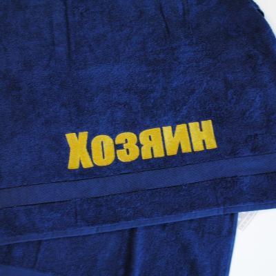 """Махровое банное полотенце с вышивкой """"Хозяин"""""""