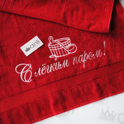 """Махровое банное полотенце с вышивкой """"С легким паром"""""""