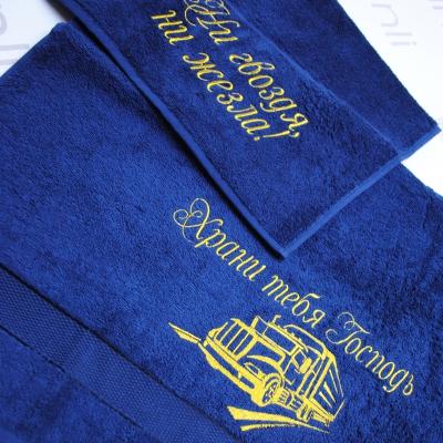 """Махровое ручное полотенце с вышивкой """"Храни тебя Господь"""""""