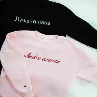 """Розовый oversize свитшот с объемными рукавами """"Люблю сыночка"""""""