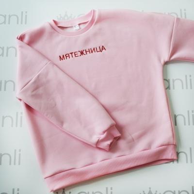 """Розовый oversize свитшот с объемными рукавами """"Мятежница"""""""